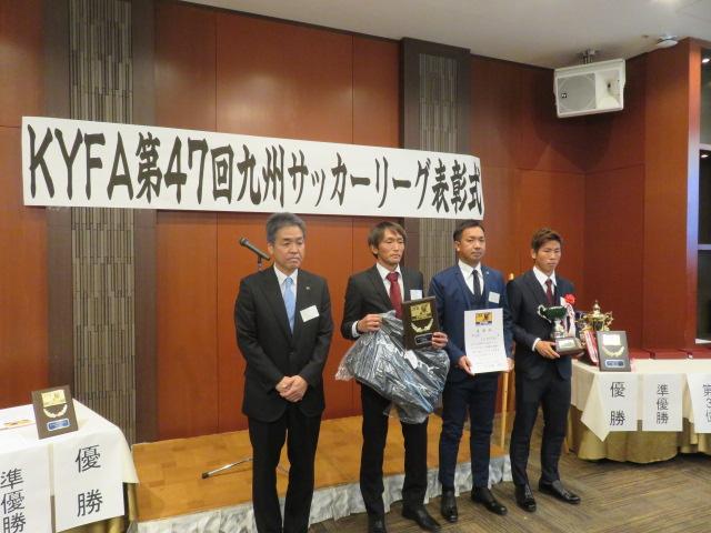 九州サッカーリーグ連盟公式サイト 九州の各県リーグを勝ちあがった10チームで構成されています。チャレンジする各チームの熱戦にご期待ください。